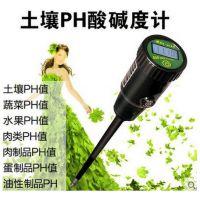 土壤PH酸碱度仪/3.0-14.0PH