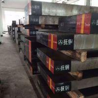 8418模具钢多少钱一公斤