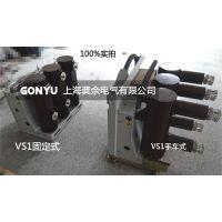 VS1-12真空断路器批发