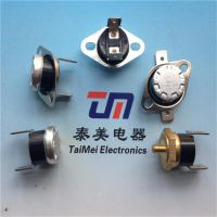 TM22面包机/热保护器/KSD301电烤箱/温控开关/250V15A突跳式温控器/可定制