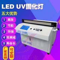 深圳云硕紫外固化设备波长395nm功率3kw厂家直销可定制