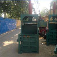 30吨易拉罐打包机 富兴厂家直销 立式塑料袋液压打包机