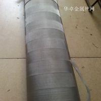现货100目18丝不锈钢筛网 1.25米宽人字网