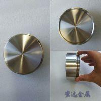 专业生产高品质钛及钛合金靶材