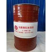 卓亚L-HM 抗磨液压油