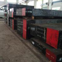 1.2344模具钢多少钱一公斤