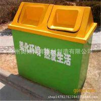 户外社区方形玻璃钢大垃圾箱 环保新款物业小区树脂环卫设施
