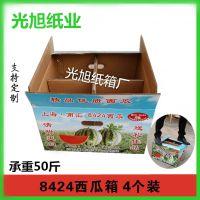 马桥纸箱厂马桥纸盒厂闵行纸箱厂上海纸箱生产厂家