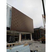 红旗4S店展厅装饰铝单板选择哪个品牌厂家