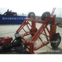 线盘运输车 5吨 多功能 拖车 货到付款