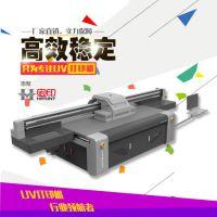 uv平板打印机设备广州领印