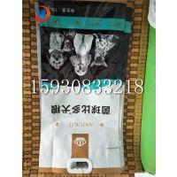 河北狗粮包装袋推荐生产厂家@浪漫之旅 德懋2.5kg10kg狗粮包装袋全国联保