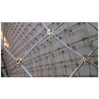 斜坡柔性山体防护钢丝绳网厂家批发联系:15131879580