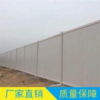 供应施工围挡道路围栏市政围蔽厂家直销质量保证物美价廉