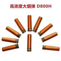 上海烟弹进口报关万享供应链