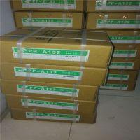供应上海电力PP-A132/A132 不锈钢焊条E347-16焊条