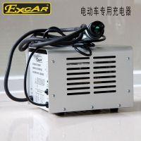 厂家直销卓越品牌电动车充电器48V电瓶电动车配件批发组装套装