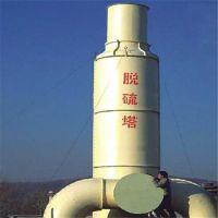 脱硫除尘器是涡轮增压湍流除尘脱硫技术的专业脱硫设备