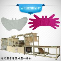 Hand and foot membrane machinery