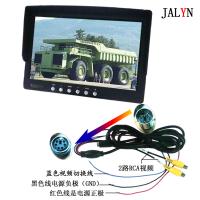 加尼鹰 7寸车载液晶显示器 高清数字屏 2路视频切换 倒车优先 35V宽电压 塑胶外壳