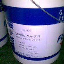 供应FUCHS RENOFORM SSI,福斯金属成型油30 S,福斯高性金属拉伸油PL 7150A
