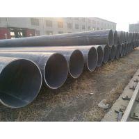 大口径厚壁直缝钢管 防腐保温直缝钢管