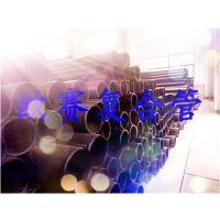 辽宁新报价-钢丝网骨架聚乙烯复合管