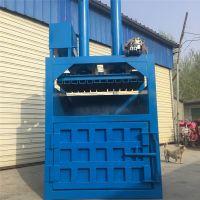 立式30吨双杠易拉罐打包机 废旧金属铝制品液压打包机 60吨塑料瓶打块机价格