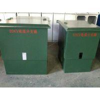 10kv电缆分支箱厂家报价西安红光智能电气
