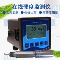 提供硬度在线检测仪,水硬度检测试纸条
