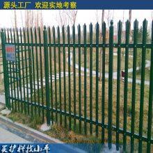 金属隔离栅栏 海口酒店别墅区围栏大门定做 东方学校围墙围栏价格