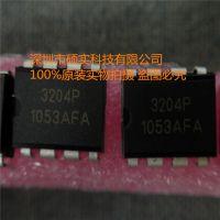电机驱动IC 半桥驱动芯片IMP3204
