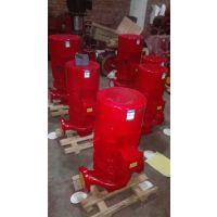 自动喷淋泵 加压泵批发XBD4.0/15-80G*3立式泵房多级泵4.4/18-80G*3