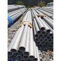 供应优质304不锈钢管 022cr19ni10冷轧精密无缝钢管 钢筋套管