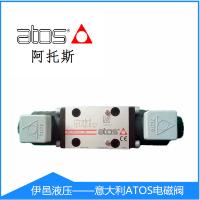 SDHI-0713P 23阿托斯/ATOS球阀 原装正品