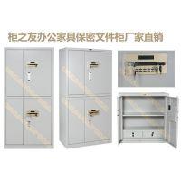 厂家直销保密文件柜 高性能低价格 郑州柜之友办公家具