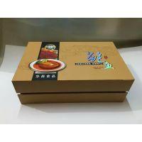 土特产礼品包装盒定做 水果瓦楞纸包装盒订做印刷 彩盒茶叶盒制作