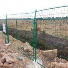 海口码头隔离栅 工业园防护网 河北护栏网厂家