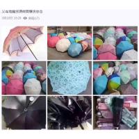 2018义乌新哥地摊货源吻色天使防雨工具太阳伞厂家特价批发微信号935015705