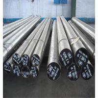 20Cr2Ni4A优质合金结构钢 齿轮用圆钢 直径40至200