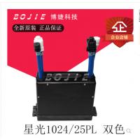 星光1024/25PL双色喷头 StarFire1024/25PL喷头 陶瓷UV打印头