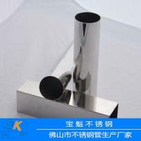供应304不锈钢圆管133.35*3.0mm价格多少