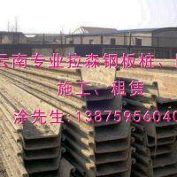 上海朱翔建设工程有限公司