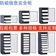 阳泉 长治防磁柜 光盘柜 u盘存储柜音像防磁柜价格 支持代发货