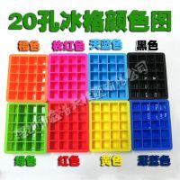 20孔硅胶冰格制冰盒 2.5cm方形硅胶冰格 巧克力模具 20格冰格