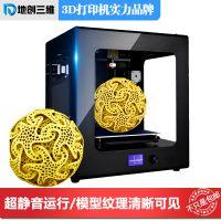 3D 打印如何建模