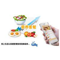 食堂二维码订餐系统,手机微信公众号订餐