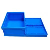 可折叠塑料周转箱,可折叠式塑胶箱