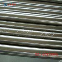 现货库存RA333高铬镍基合金圆钢 RA333耐高温高强度合金板 可零切