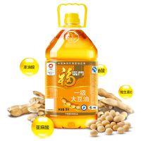 福临门 食用油一级大豆油5L中粮出品色拉油 正品批发包邮